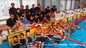インチョン2014アジアパラ水泳競技 日本代表身体チーム(事前合宿にて)